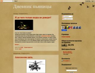 lokge.blogspot.com screenshot