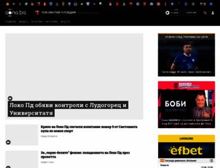 lokoplovdiv.gong.bg screenshot