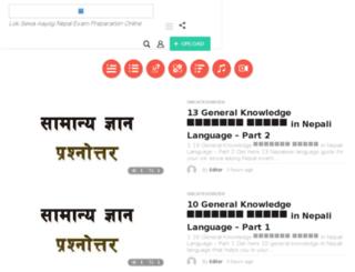 loksewa.imnepal.com screenshot