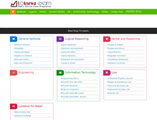 loksewaexam.com screenshot