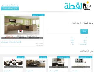 loktta.com screenshot