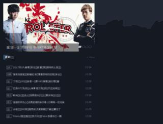 lol.766.com screenshot