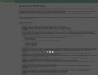 lol.org.ua screenshot