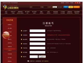 lolgadgets.com screenshot
