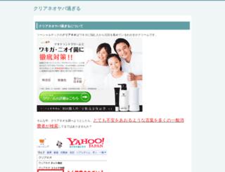 lolgappa.com screenshot