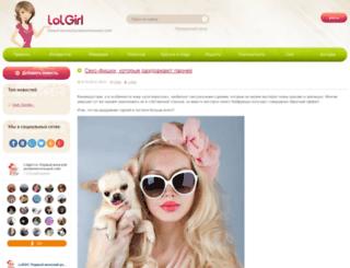 lolgirl.ru screenshot