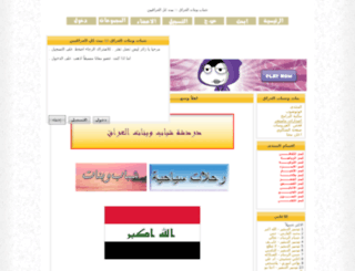 lolpp.lolbb.com screenshot