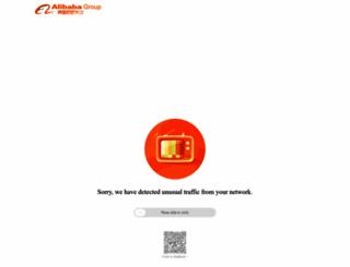 lomon1688.1688.com screenshot