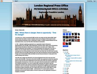 londonregionalpressoffice.blogspot.co.uk screenshot
