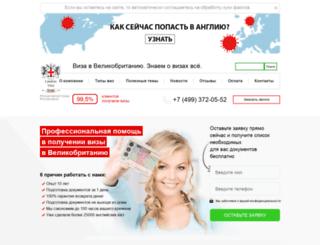 londonvisa.ru screenshot