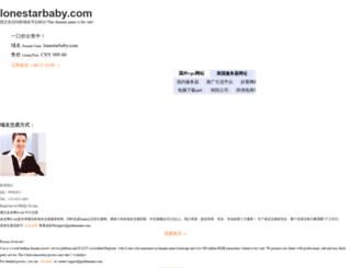 lonestarbaby.com screenshot