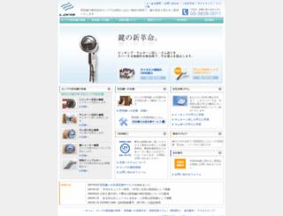 long-jp.com screenshot