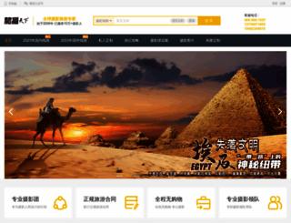 long-photo.com screenshot