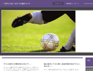 long4love.net screenshot