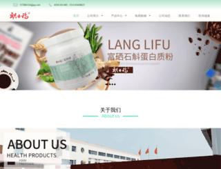 longlifechina.com screenshot