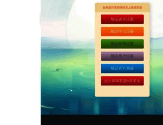 longluntan.cn screenshot