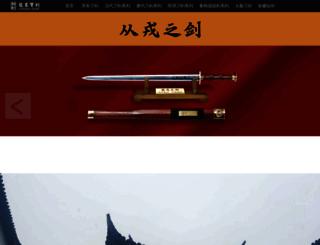 longquan-baojian.com screenshot