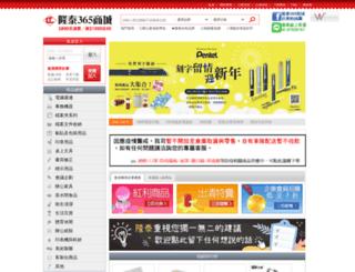 longtai.com.tw screenshot