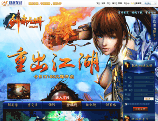 longteng.object.com.cn screenshot