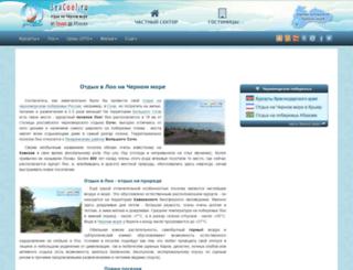 loo-sektor-otdikha.ru screenshot