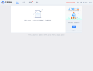 loofei.com screenshot