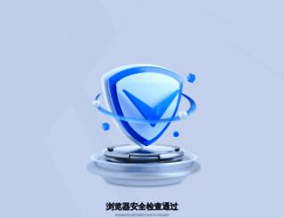 lookdefemme.com screenshot