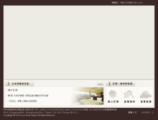 lookhotel.com.tw screenshot
