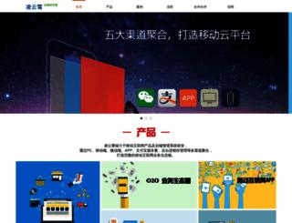 lookmeme.com screenshot