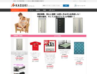 looksshopny.com screenshot