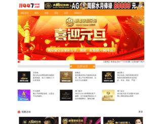 loongzone.com screenshot