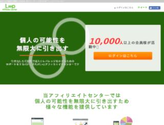 loop-asp.net screenshot