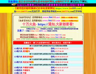 loopwoop.com screenshot