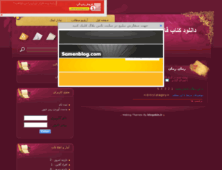 looveboook.samenblog.com screenshot