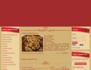lopastic.com screenshot