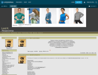 lord-k.livejournal.com screenshot