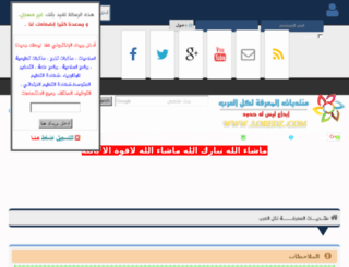 loredz.com screenshot