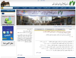 lorestan.irannsr.org screenshot