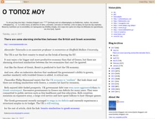 lornion.blogspot.com screenshot