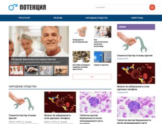 lorol.ru screenshot