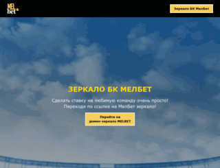 los-engels.ru screenshot