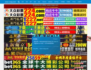 loscorruptores.com screenshot