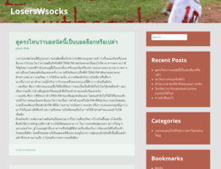 loserswithsocks.com screenshot