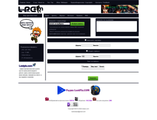 lostpix.com screenshot