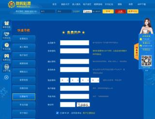 lotbbs.com screenshot