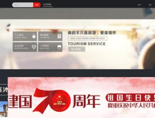 lotc.cn screenshot