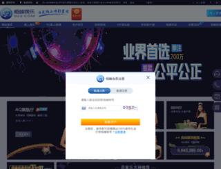 lotmansart.com screenshot