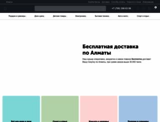 lotok.kz screenshot