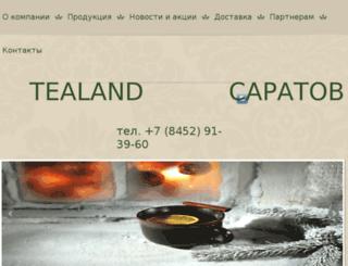 lotos-exclusive.ru screenshot