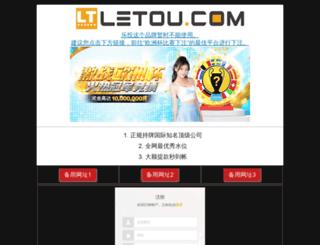 lotsoft.org screenshot