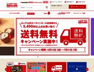 lotte-shop.jp screenshot